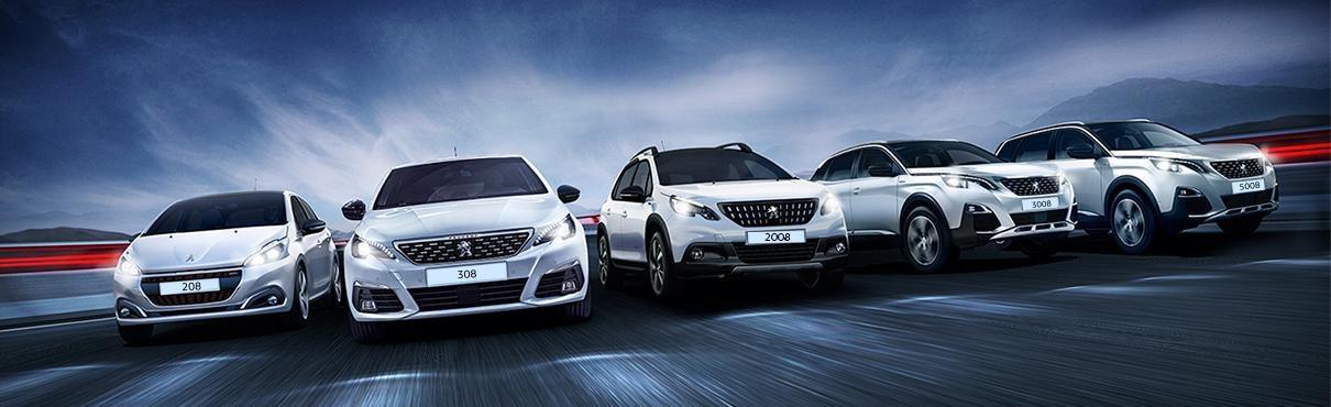 Découvrez la gamme Peugeot